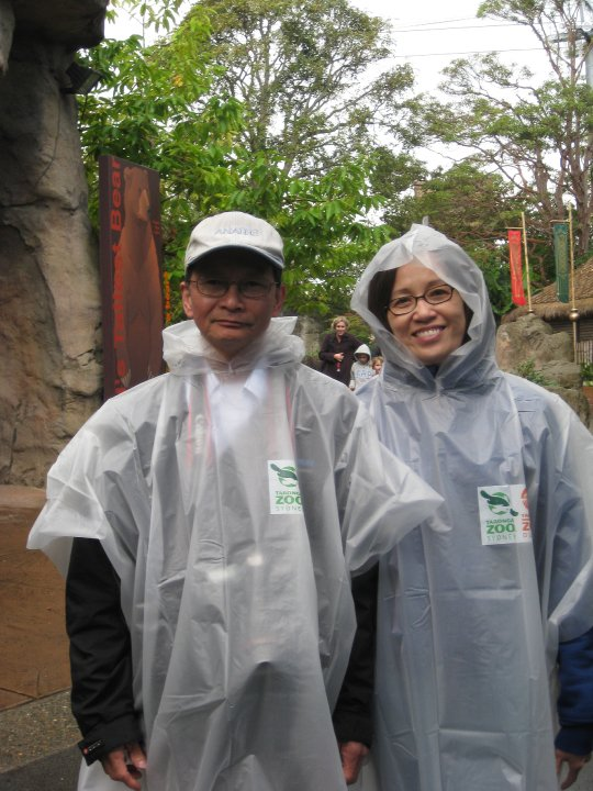 My parents at the zoo 4 years ago
